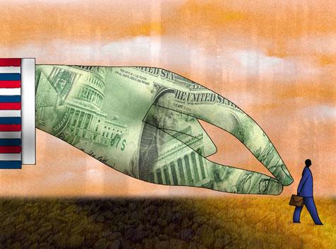 The AEP rate suspension scam