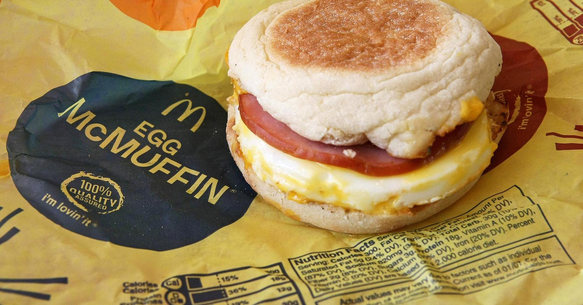 An Egg McMuffin for dinner?
